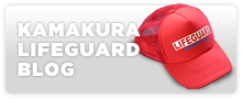 KAMAKURA LIFEGUARD BLOG