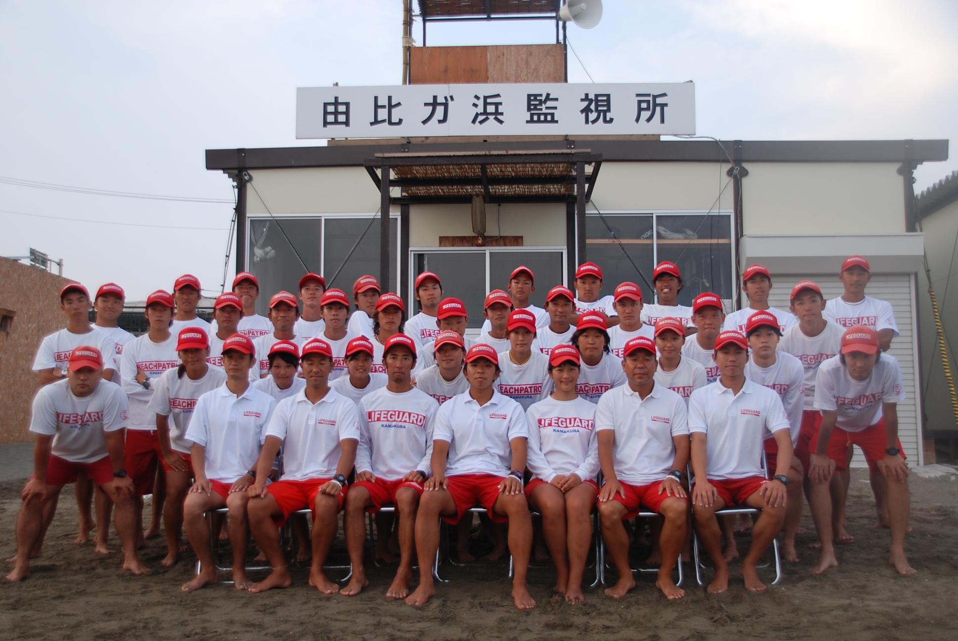 2011鎌倉ライフガード集合写真